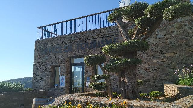 L'Office de tourisme de Gassin - https://gassin.eu